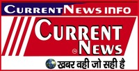 Current News Info | Latest News